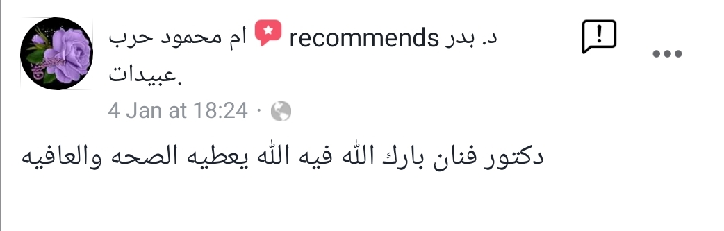 SmartSelect_20191205-204607_Facebook