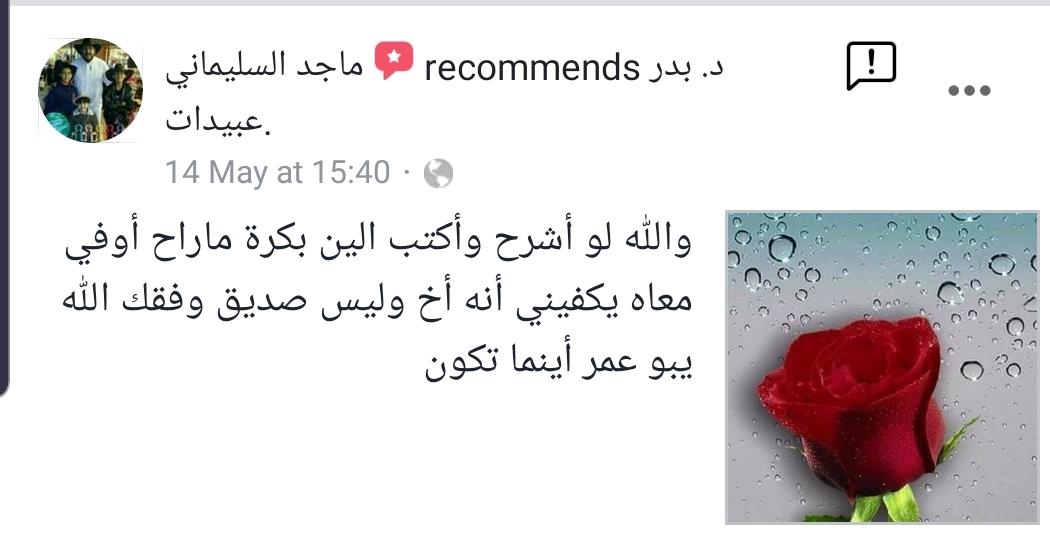 SmartSelect_20191205-204701_Facebook