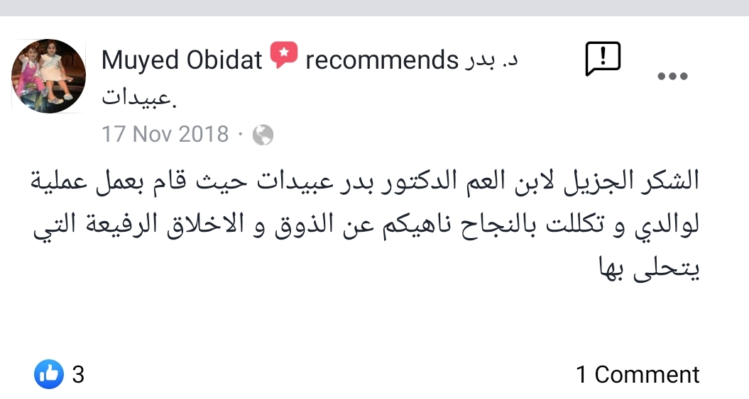 SmartSelect_20191205-203936_Facebook