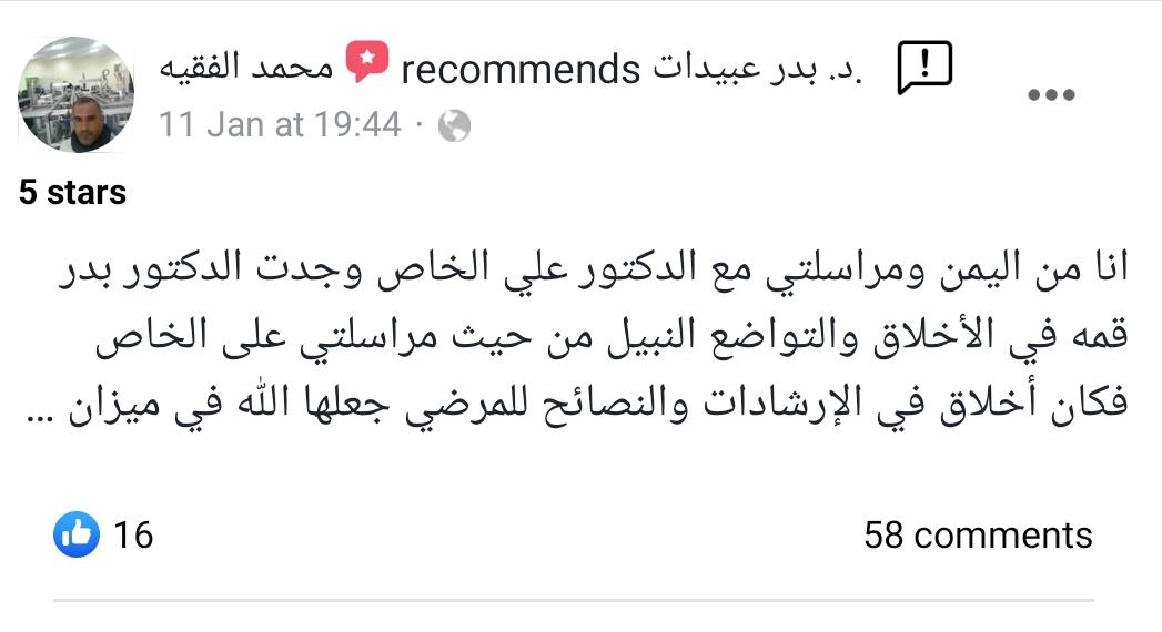SmartSelect_20191205-203527_Facebook