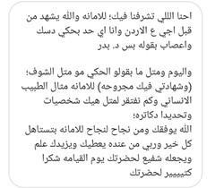 SmartSelect_20191205-210927_Instagram