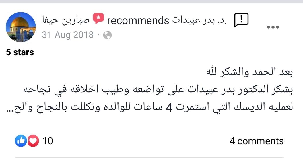 SmartSelect_20191205-203641_Facebook