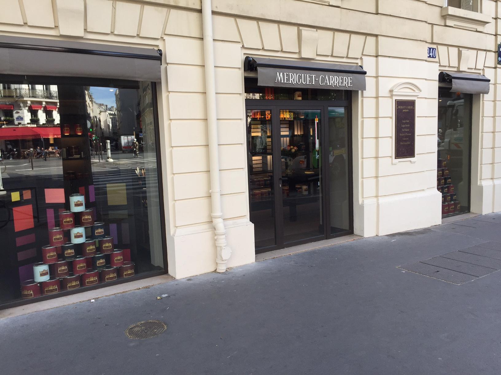 Entrée boulevard St Germain