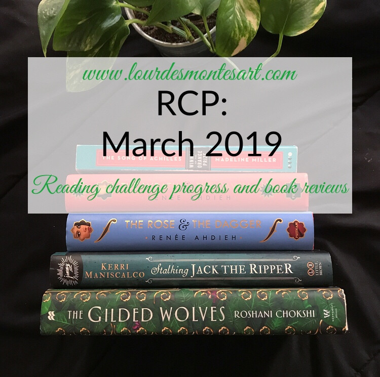 Reading Challenge Progress: March 2019