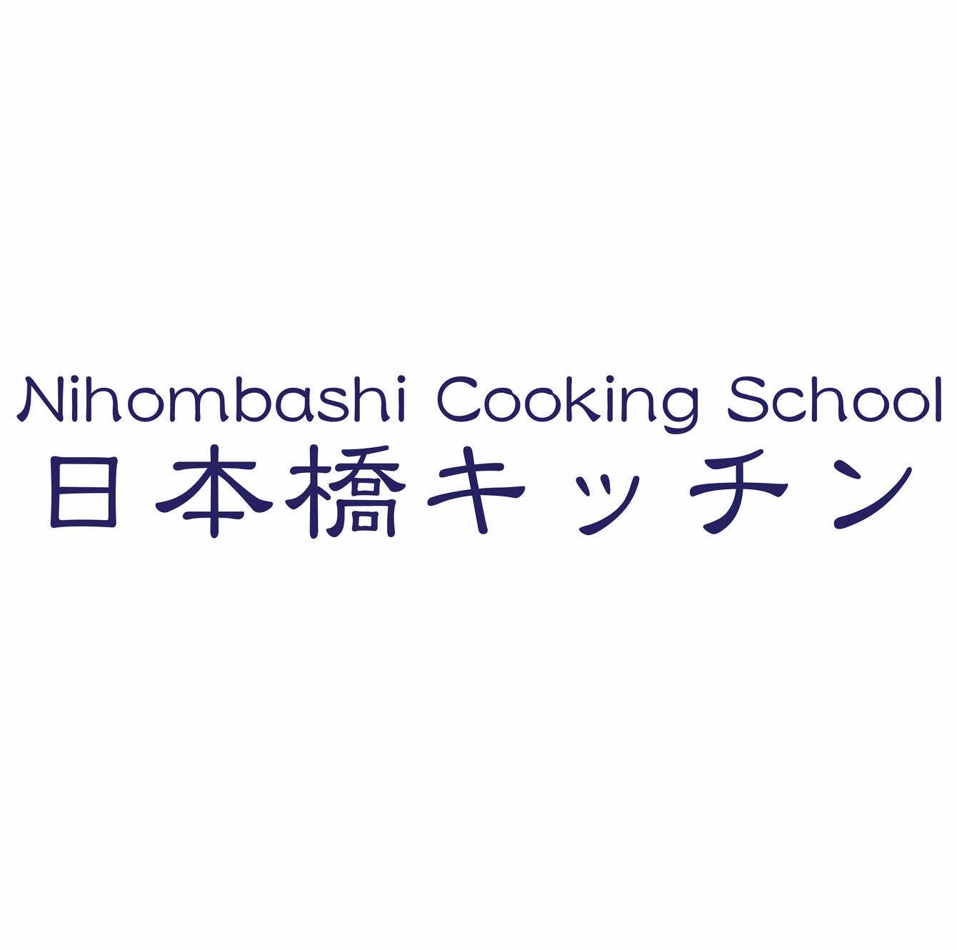 日本橋キッチン   おいしい料理研究家   家庭料理