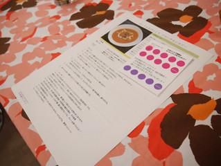 日本橋キッチン特製のレシピについて