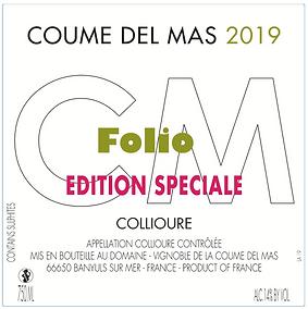 Folio Ed Spec 2019.png
