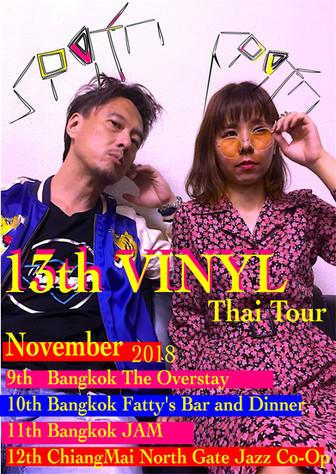 Thai tour2.jpg