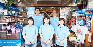 staff01.jpg