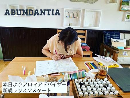 アロマ・アドバイザークラス新規スタートしました!!