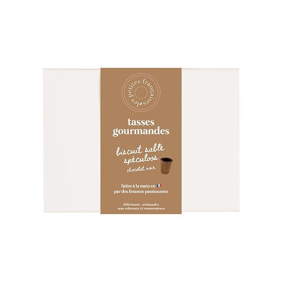 Box (x6) Cinnamon | Almonds