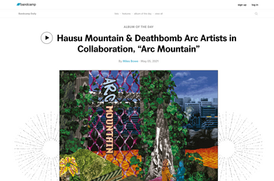 """Bandcamp: ALBUM OF THE DAY Hausu Mountain & Deathbomb Arc Artists in Collaboration, """"Arc Mountain"""""""
