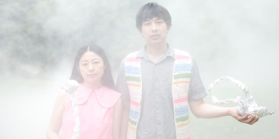 Dustin Wong & Takako Minekawa + Good Willsmith