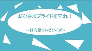image0 (10).jpeg
