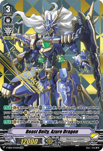 Beast Deity, Azure Dragon (VEB-06 Nova Grappler)