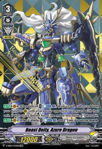 Beast Deity, Azure Dragon (VEB-06 Nova Grappler)