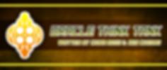 VANGUARD_-_Clan_banner_OTT.png