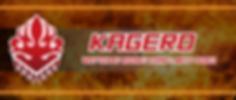 VANGUARD_-_Clan_banner_Kagero (1).png