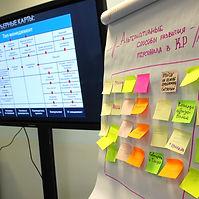 """Корпоративный """"knowledge management"""": построение цепочки накопления знаний о продукте внутри компании и за ее пределами Технологии описания и хранения корпоративных знаний о продукте Дистанционное обучение: цели, системы, тренды Product-trainer: цели, зада"""