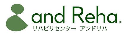 リハビリセンターand Reha.jpg