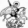 St George's Logo.png