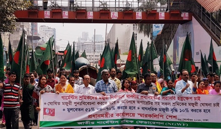 Bangladeshi unions call for new minimum wage to be doubled
