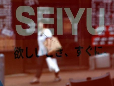Walmart says no decision to sell Japan Seiyu supermarket unit
