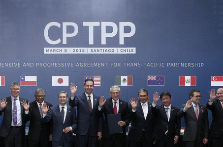 CPTPP trade deal takes effect