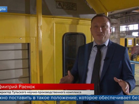 5 more research and educational centers will appear in Russia