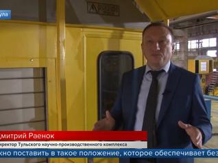 В России в рамках нацпроекта «Наука» появятся еще пять научно-образовательных центров