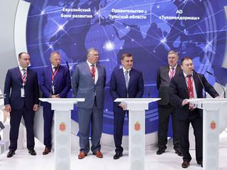 Соглашение между правительством региона, АО «Тулажелдормаш» и ЕАБР