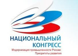 National Congress 2020