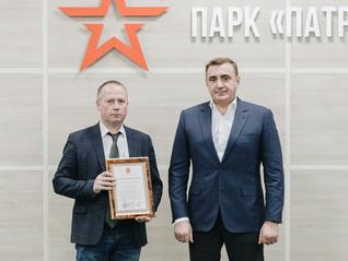 Почётные награды от Губернатора Алексея Дюмина