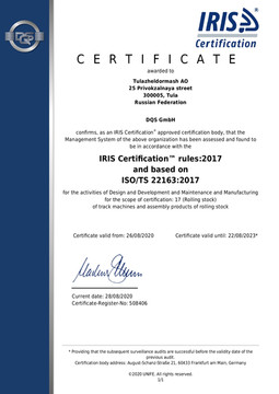 Tulazheldormash JSC has passed IRIS certification
