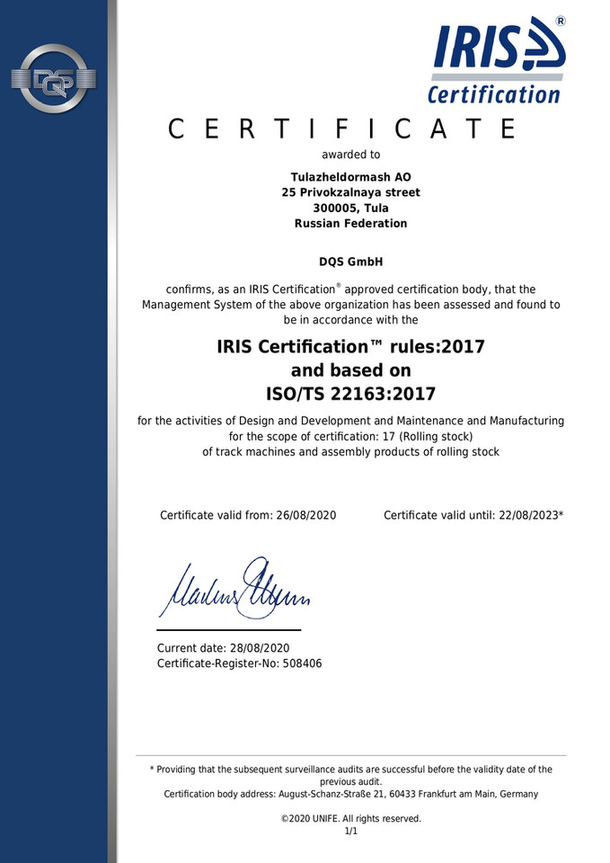 Tulazheldormash JSC has passed IRIS certification
