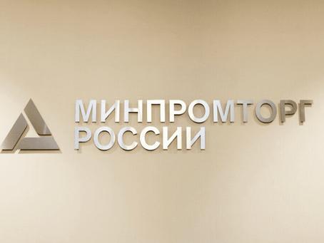 Заседание рабочей группы по внесению изменений в постановление Правительства РФ от 17.07.15 №719