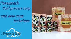 Honeywash thumbnail 2.jpg