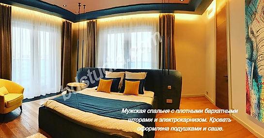 17995386511162519_edited_edited.jpg