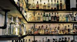 Industrial back bar