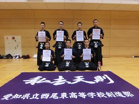H30SeisanHigashi.JPG