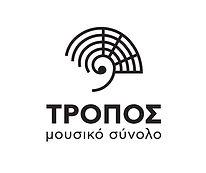 TROPOS_logo_presentation_3.jpg