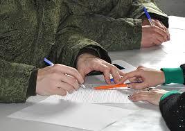 Стягнення в судовому порядку індексації грошового забезпечення звільненим військовослужбовцям