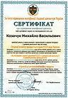 Знайти Адвоката для ЄСПЛ в Україні