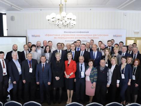 Ефективне управління земельними ресурсами як передумова розвитку України