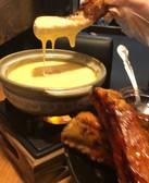 チーズ温泉&スペアリブ