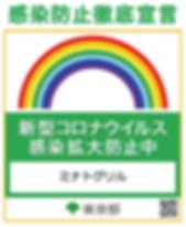 スクリーンショット 2020-07-15 20.43.20.png