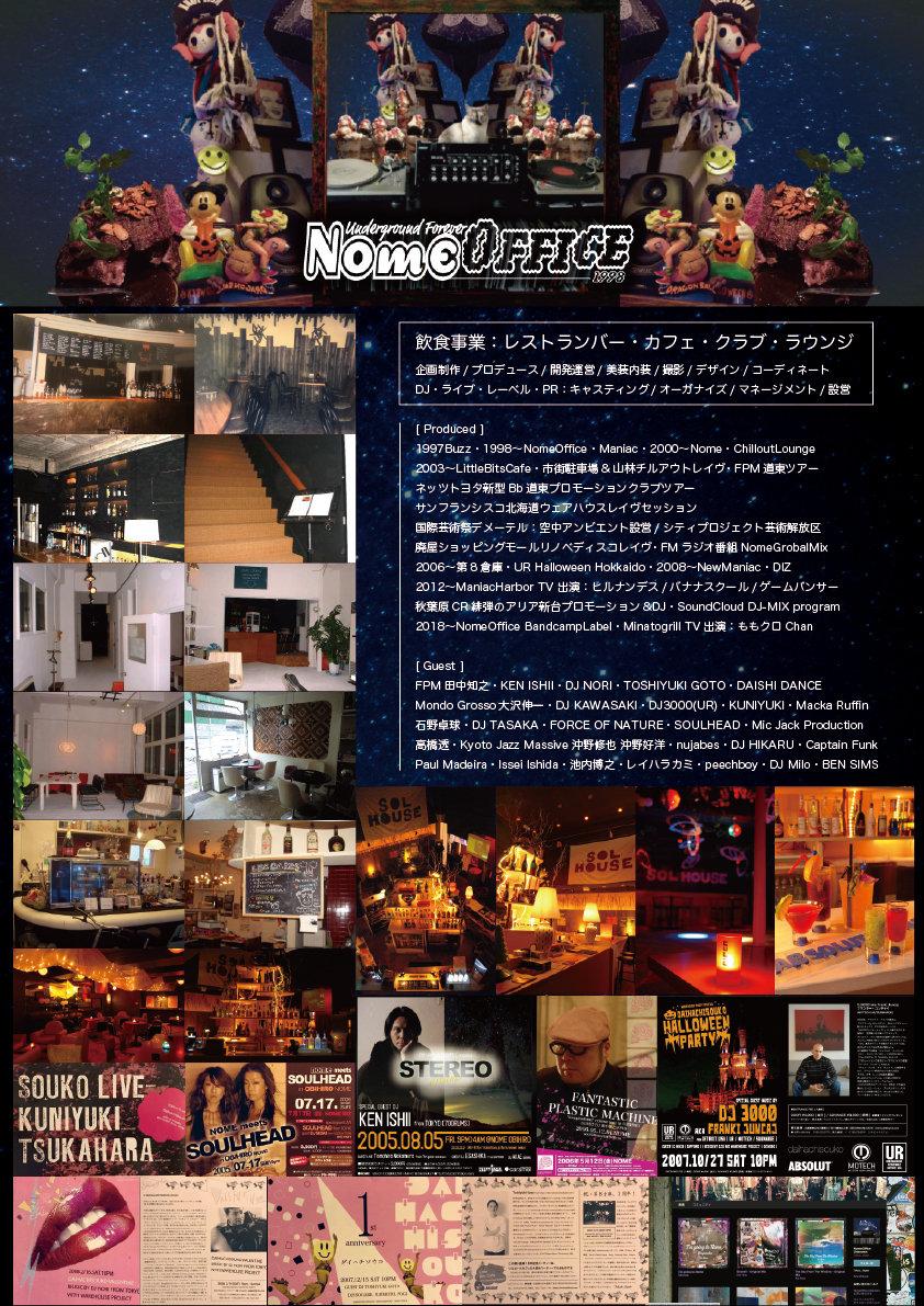NomeOfficeHP.jpg