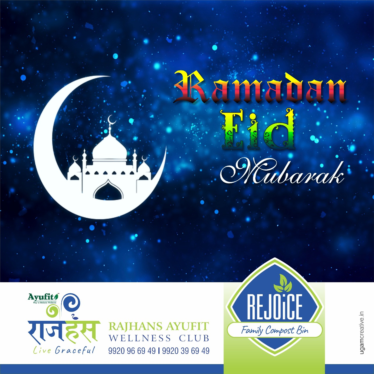 EID_Rajhans