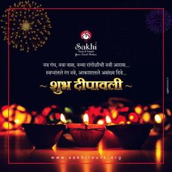 Diwali-sakhi