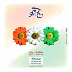 Indrakshi Organic